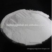 photoinitiator184/ 1-Hydroxycyclohexylphenylketone/ cas 947-19-3
