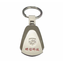 Cheap Building shape metal bottle opener keyring