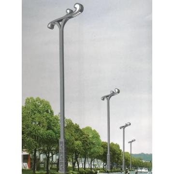 Graphene LED Street Lamp