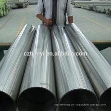 Китай Профессиональный производитель трубки из нержавеющей стали 38 мм