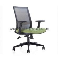 Factory Wholesale Modern Ergonomic Chair Medium Back Computer Mesh Office Chair