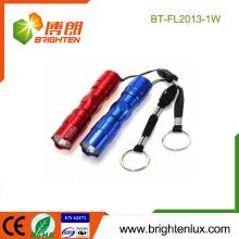 Fabrik-Massen-Verkauf kundenspezifische Aluminium preiswerte 1 * AA Zelle angetriebene helle fördernde 1watt bewegliche mini geführte Taschenlampe Keychain