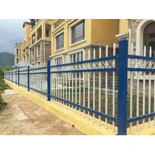 Garden Fence Anti-Climbing Steel Fence
