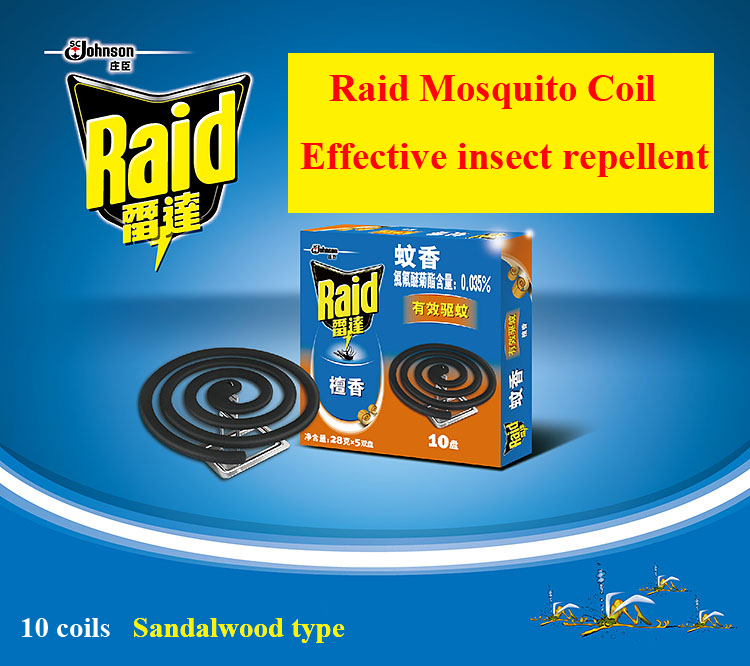 mosquito coil 1