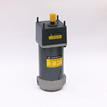 120W 90mm DC Gear Motor لآلات الطباعة