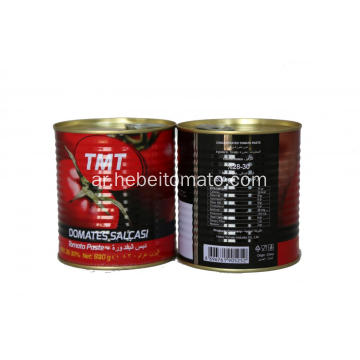 PETTI Canned Tomato paste of 22-24% for Kenya