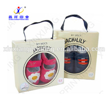 Custom recycled paper box,packaging paper box,paper box packaging