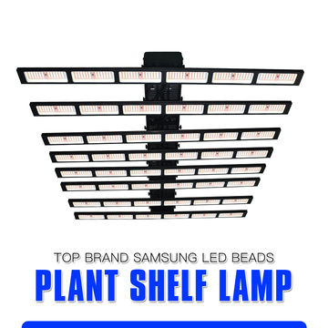 ETL Vertical Farming LED Grow Light 640W