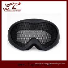 Страйкбол X400 нет тумана металлической сетки изумленный взгляд военные тактические очки изумленный взгляд