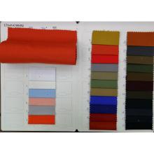 310GSM 97% Cotton 3% Spandex Fabric High Stretch Siro Spun Fabric