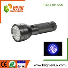 Fabrik nach Maß 3 * AA Batterie Gel Nails 370nm-375nm Aluminium Ultraviolett schwarzes Licht 51 UV geführtes Fackel-Licht