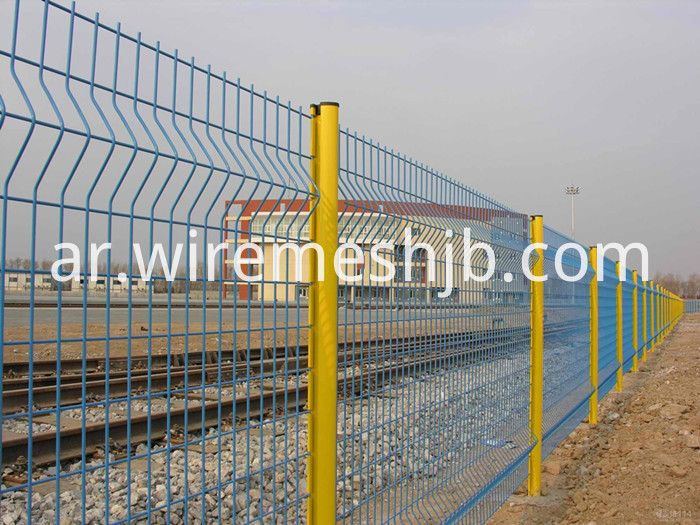 Beautiful Railway Fence