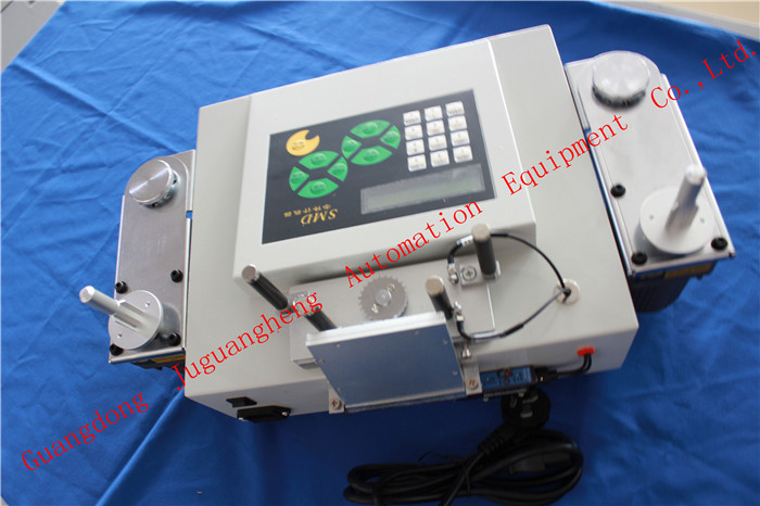 SMD Component Counting Machine (6)