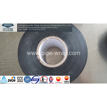 PVC Underground Pipe Inner Metallic Pipe Wrap Tape