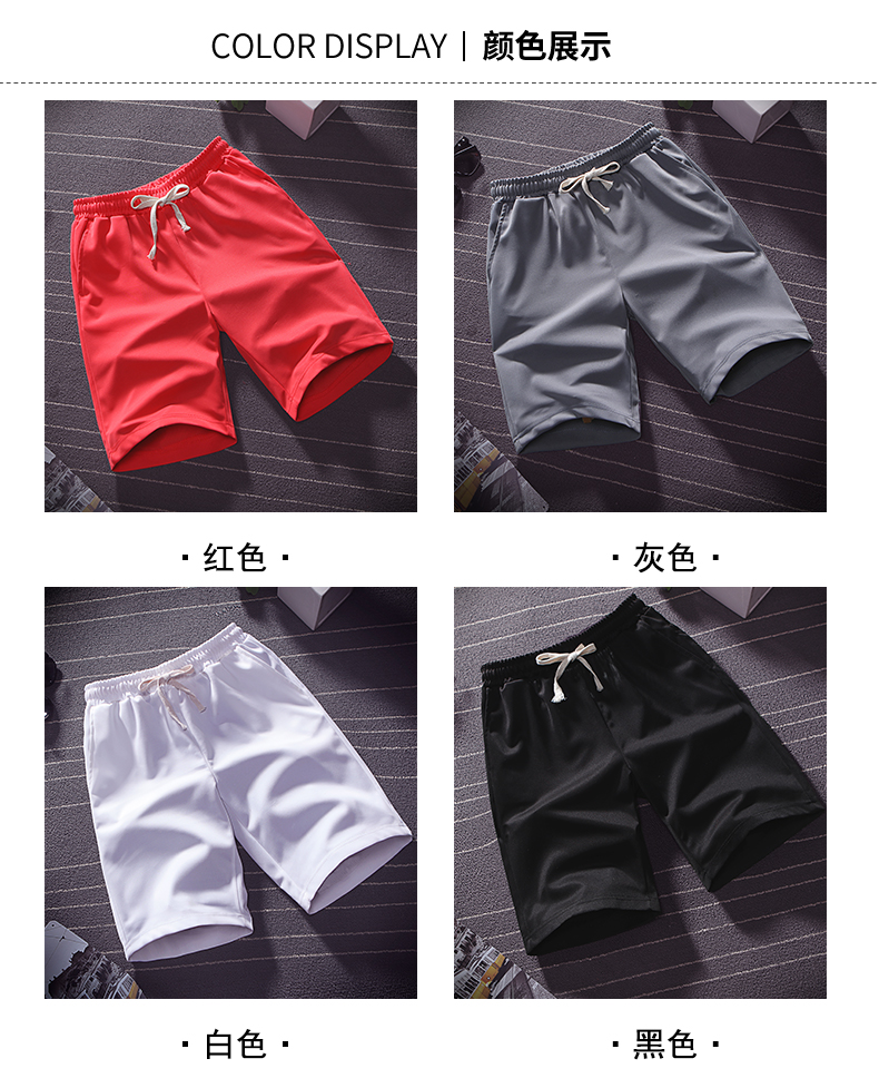 Men's Lace-up Shorts