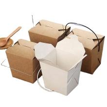 shopping paper bag with logo offset printing  design