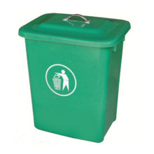 40 Liter Iron Outdoor Waste Bin (YW0026)