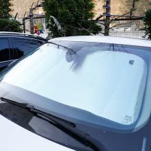 Big Eye Cars Front Sun Visor Auto Windshield Sunshade