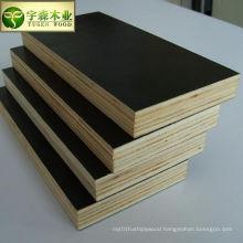 Melamine Glue Hardwood Core Blackfilm Faced Plywood