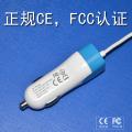 USB Auto Ladegerät 5V 1A mit Ce FCC
