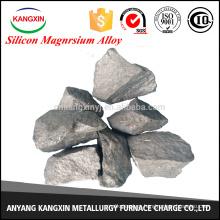 Nodulizer / Ferro Silicon Magnesium 10-50mm / 10-90mm