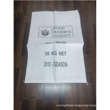 PP Woven Bag D (45-11)