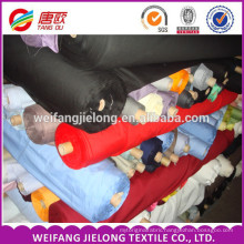 wholesale TC 45*45 110*76 poplin pocketing shirt fabric in weifang,Shandong.