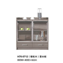 Panel Melamine Home Office Wall Cabinet with Glass Doors (H70-0712)