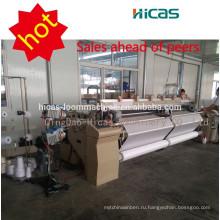 AIR JET LOOM / ткацкие станки / ткацкие станки в Циндао с низкой ценой