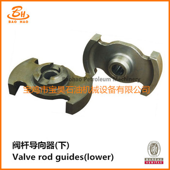 Valve rod guide(lower)
