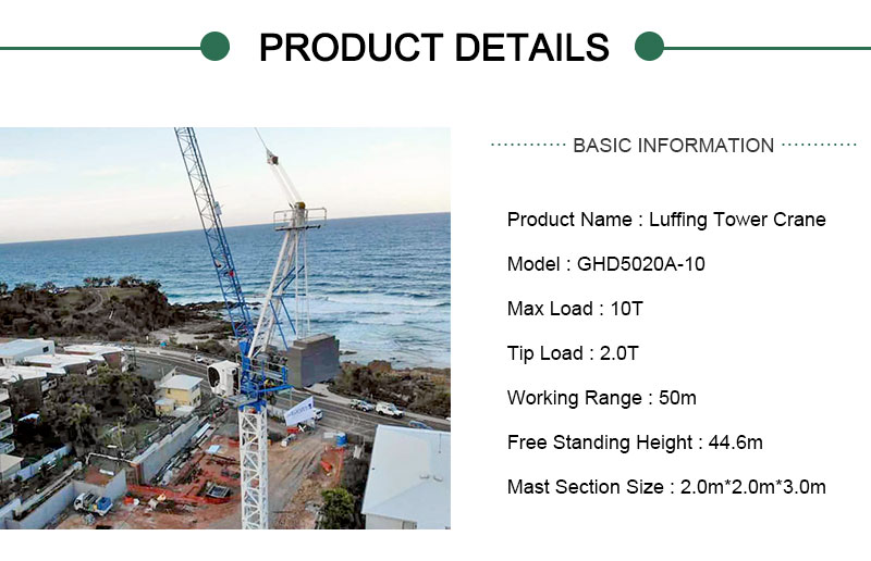 tower crane 50m luffing jib
