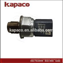 Kapaco новый датчик давления топлива Common Rail 5WS40755 55PP40-01 для Ford Citroen Volkswagen