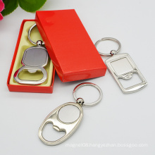New Style Professional Metal Keychain Beer Openers
