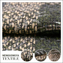 Custom design Different kinds of Comfortable chenille woolen tweed fabric