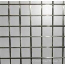 Galvanized Square Welded Wire Mesh Plate