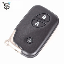 High quality case remote key for Lexus key shell remote 3 button blank
