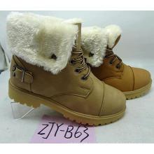 2016 Children′s Popular Fashion Snow Boots (ZJY-B63)