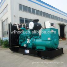 Hot sales 10-1875KVA max power generator with good price