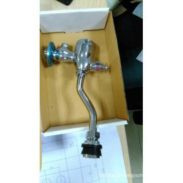 Messing Urinal Flush Master Ventil & Messing Urinal Spülventil