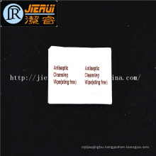 Mobile Phone Microfiber Wiping Cloth