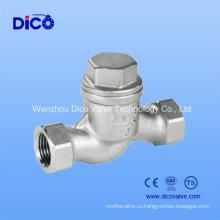 Обратный клапан подъема нержавеющей стали (H11W)