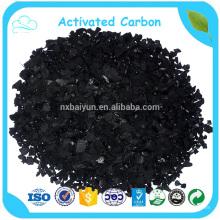Tratamento de água Granular 1-2mm Valor de iodo 450-1000 Cobre de coco Preço de carbono ativado por tonelada