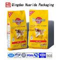 High Quality Dog Food Plastic Packaging Bag