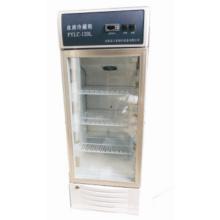 Refrigerador usado do banco de sangue do hospital do laboratório
