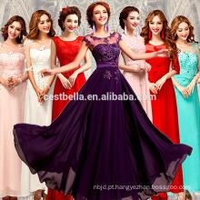 Appliques Satin elegante Plus Size vestidos de noiva vestido de dama de honra 2016