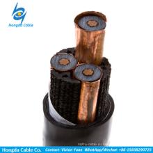 Высоковольтные xlpe изолированный силовой кабель силовой кабель одножильные кабели с BS 6622/БС 7835 три жильных кабелей с BS 6622/БС 7835
