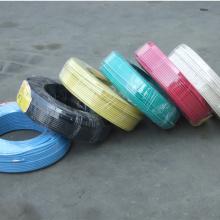 450V/750V House Wire 1.5mm2 2.5mm2 4mm2 6mm2 10mm2 16mm2