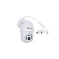 PTZ 360 Grad Wireless CCTV-Kamera