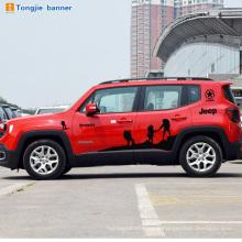 Customized car decal sticker