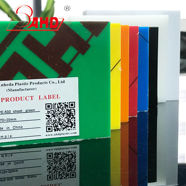 Green Hdpe Sheet Sample